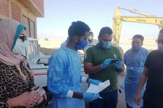 صحة جنوب سيناء (1)