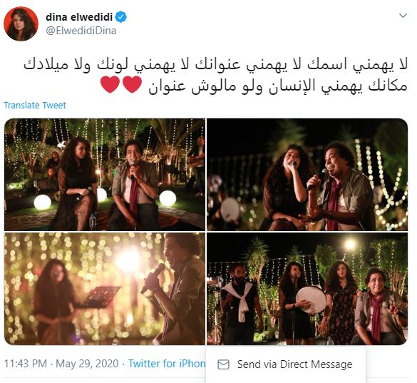 دينا الوديدي على تويتر