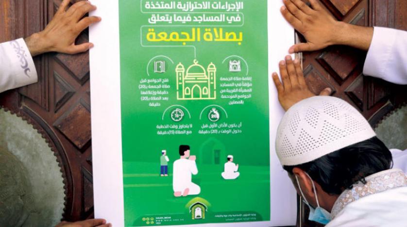 ملصقات داخل المساجد توضح الإرشادات الصحية للمصلين
