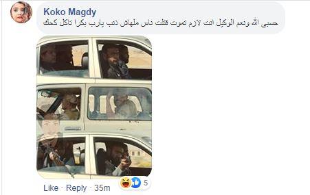 أحمد العوضى (3)