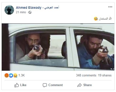 أحمد العوضى (1)