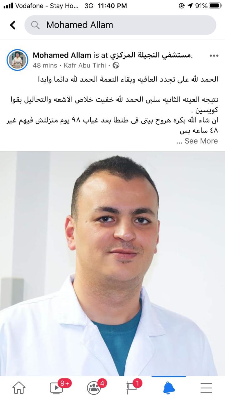 نائب مدير مستشفى النجيلة يعلن تعافيه من فيروس كورونا