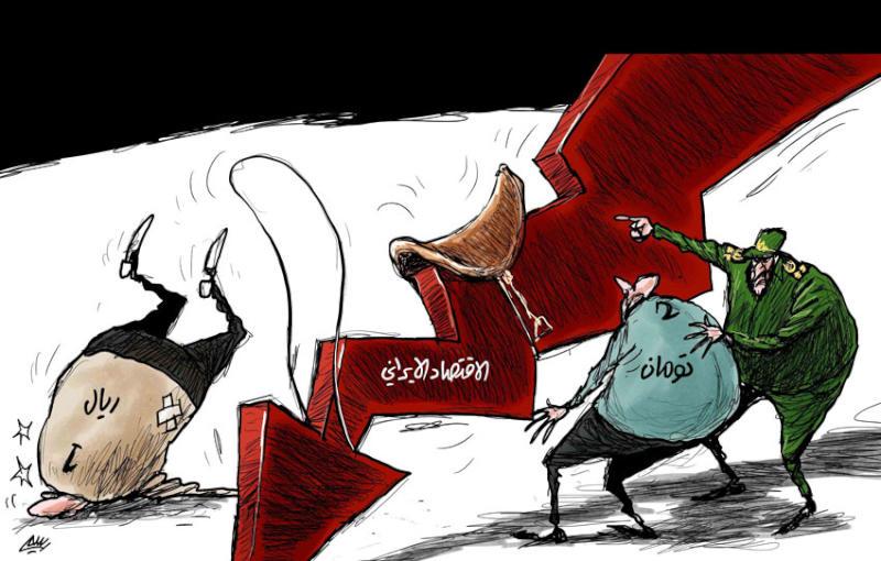 إيران تحاول إنقاذ اقتصادها من خلال التومان