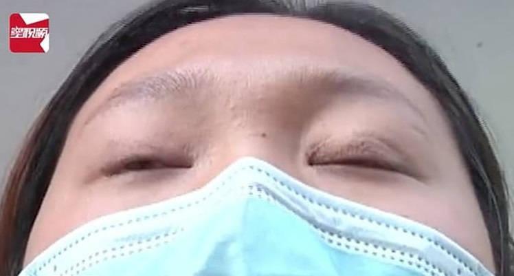 السيدة الصينية ما