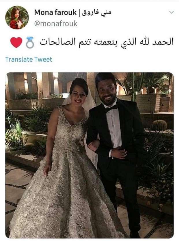 بوست منى فاروق