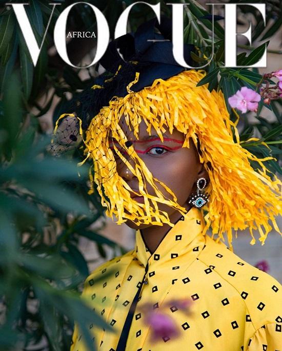 مجلة فوج افريقيا التخيلية