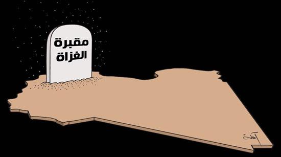 الاتحاد-الاماراتية