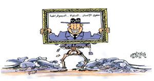 كاريكاتير الوطن