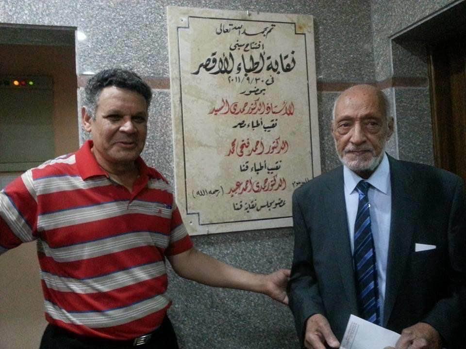 الدكتور أحمد فتحى شهيد كورونا مع نقيب الأطباء السابق