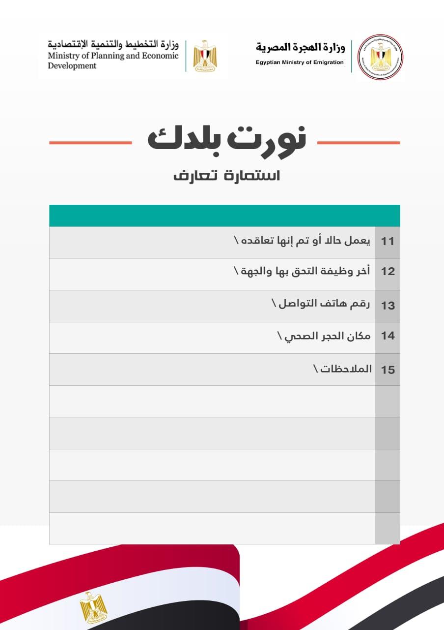 WhatsApp Image 2020-06-16 at 10.29.31 AM (1)