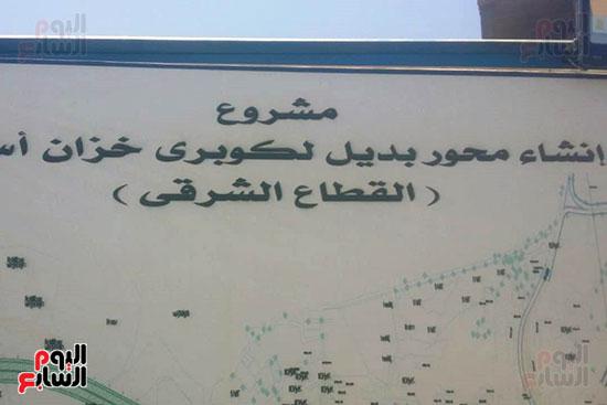 مشروعات جديدة يشهدها صعيد مصر فى عهد الرئيس السيسى (5)