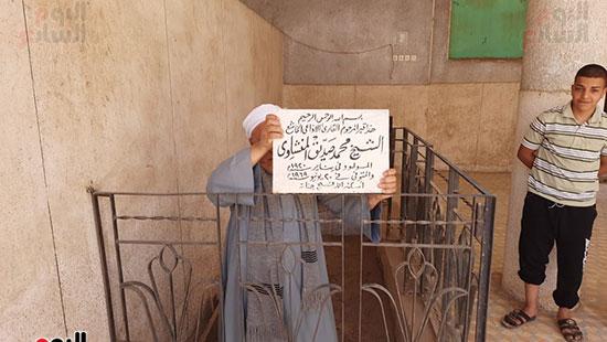 ضريح الشيخ محمد صديق المنشاوى (7)