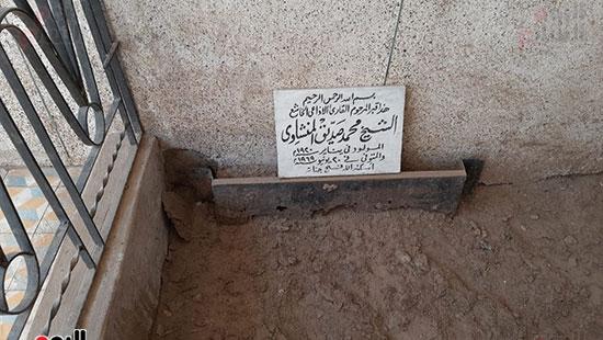 ضريح الشيخ محمد صديق المنشاوى (9)