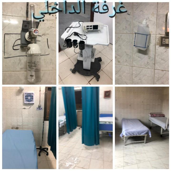 مستشفى الخانكة للعزل (4)