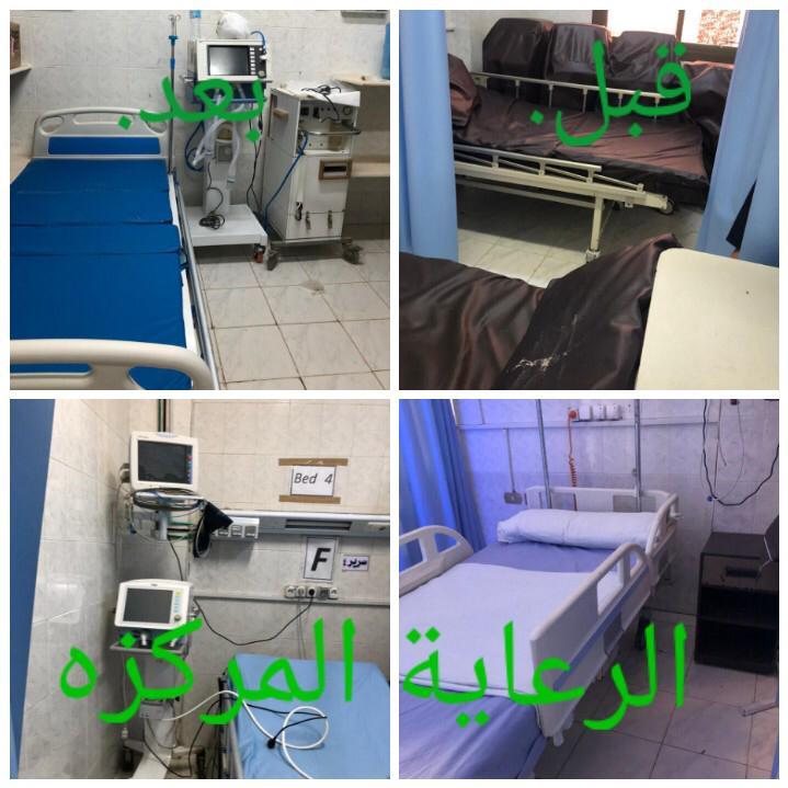 مستشفى الخانكة للعزل (2)
