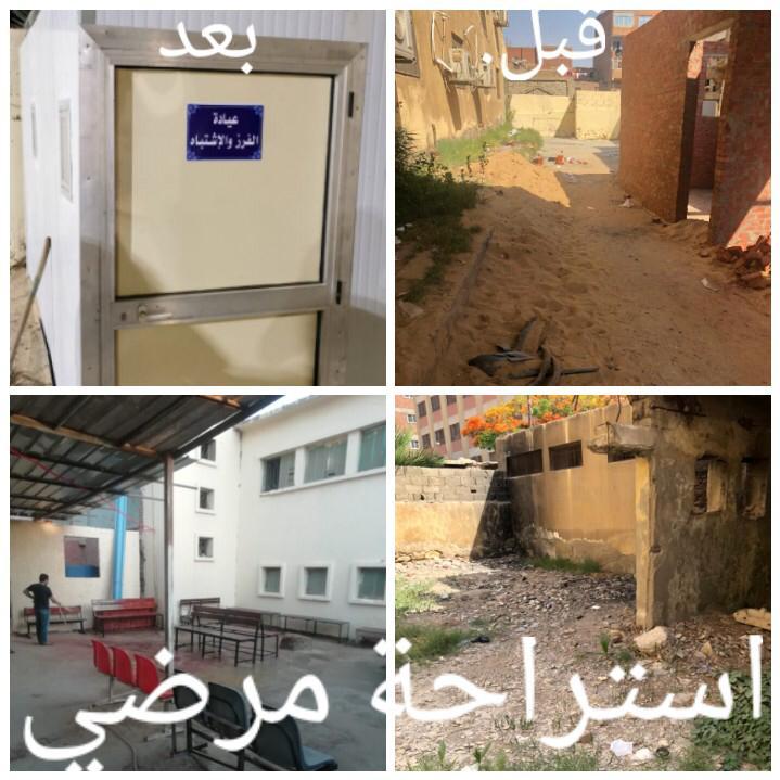 مستشفى الخانكة للعزل (3)