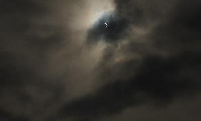 كسوف الشمس فى إثيوبيا (2)