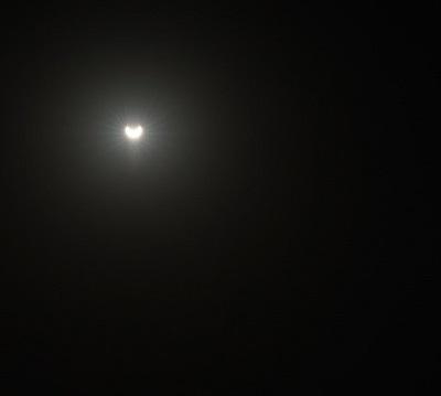 كسوف الشمس فى إثيوبيا (1)
