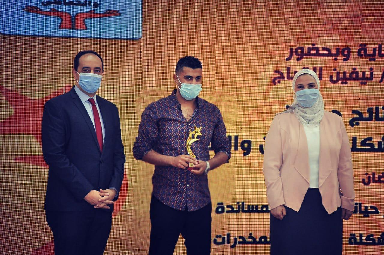 تكريم محمد سامى من وزيرة التضامن