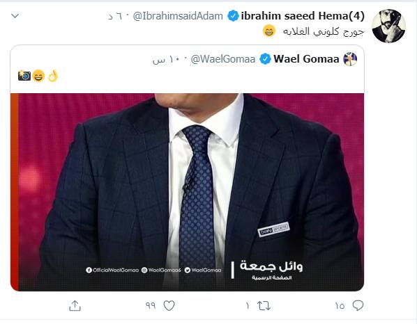 ابراهيم سعيد