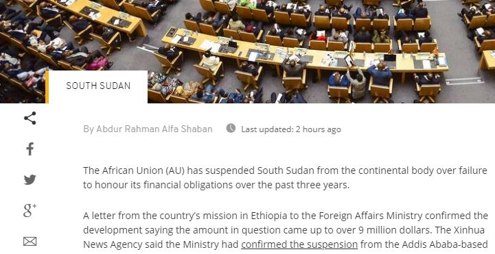 جنوب السودان 1