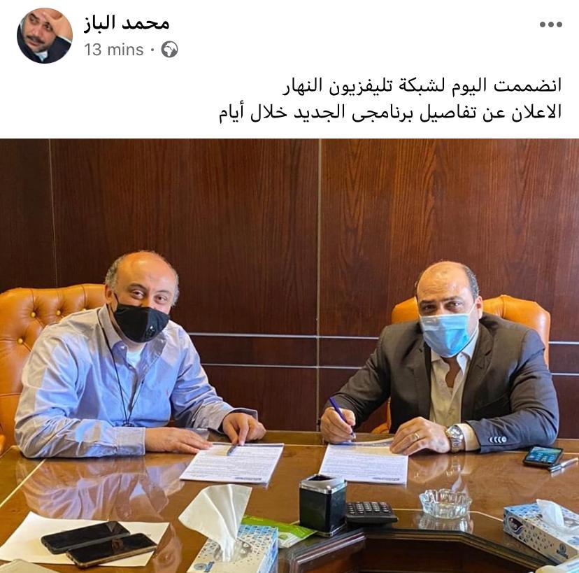 محمد الباز وعلاء الكحكى مالك شبكة قنوات النهار