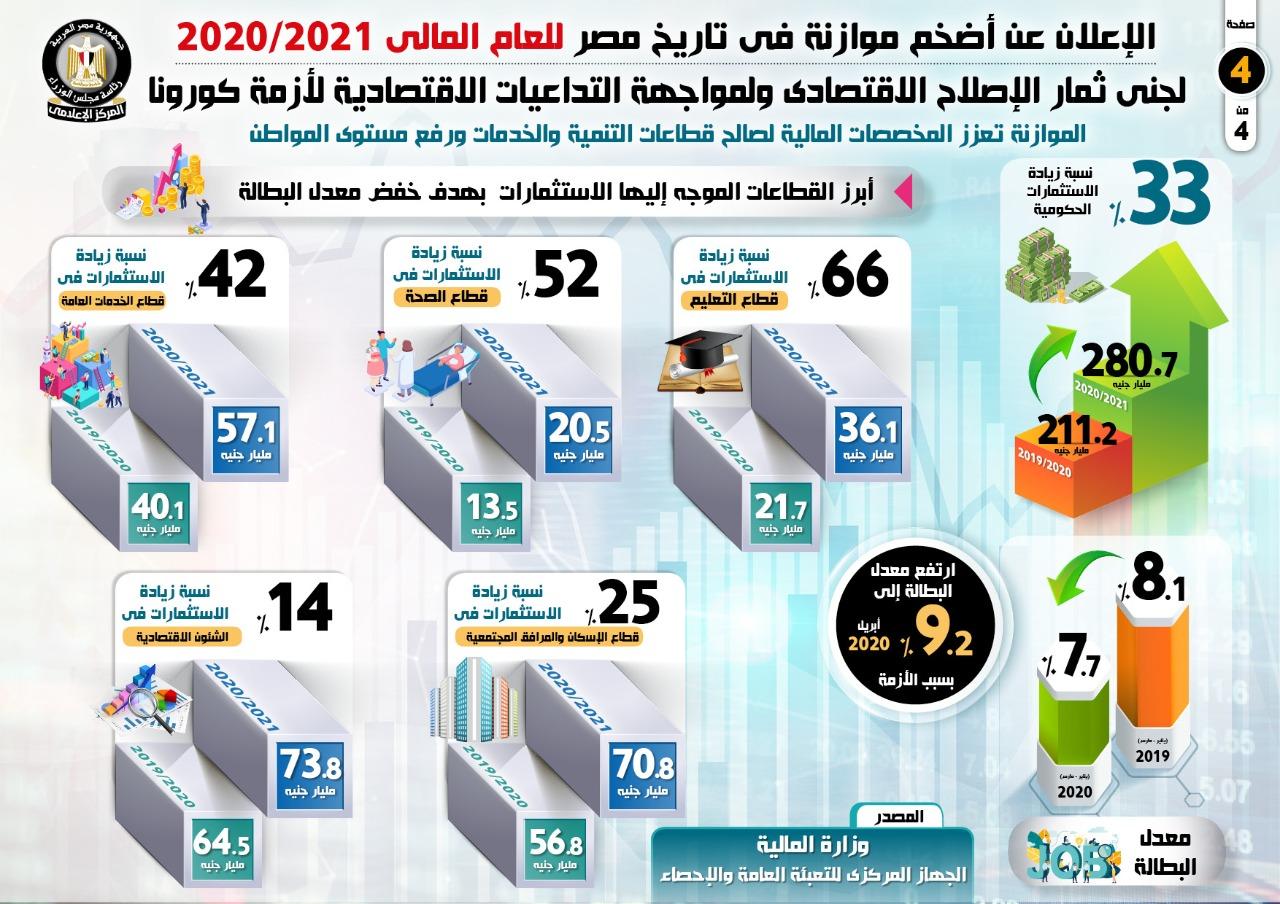 WhatsApp Image 2020-06-22 at 11.14.38 AM (1)