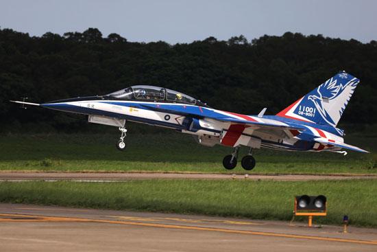 طائرة إيه تي-5
