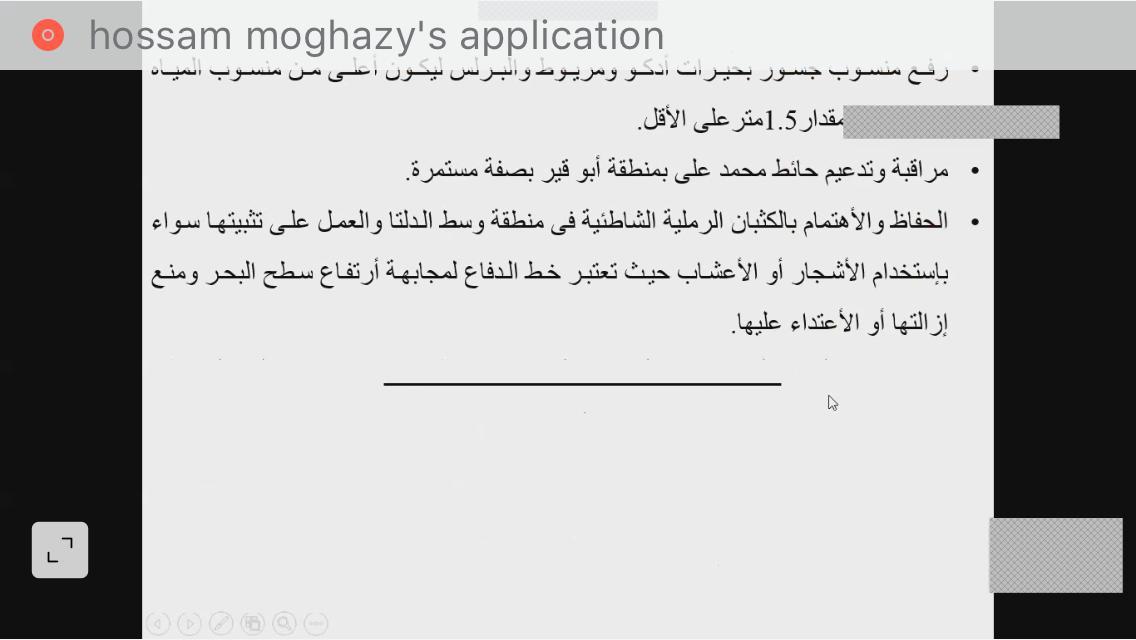 IMG-20200622-WA0023