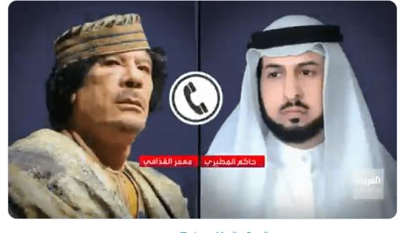 تسريب-حاكم-المطيري-ومعمر-القذافي