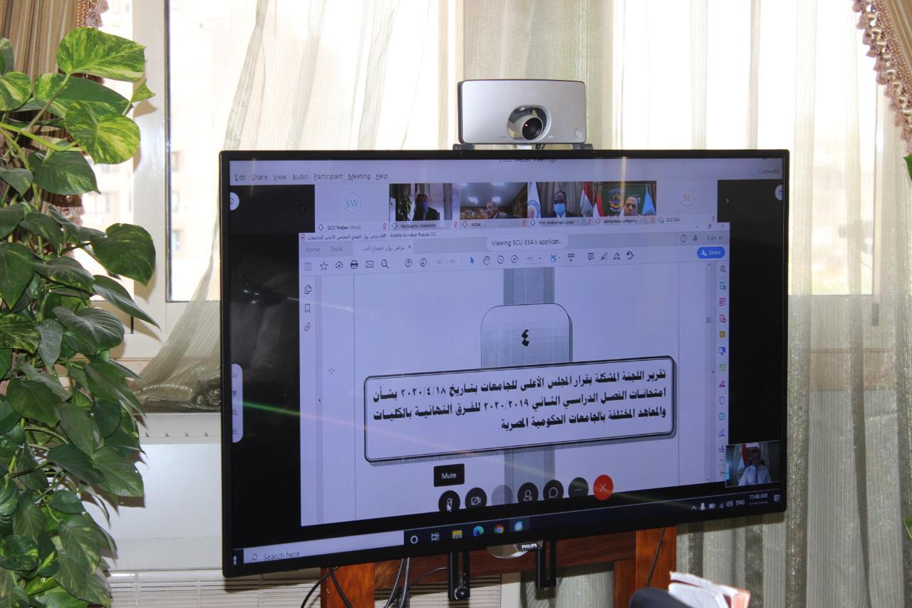 اجتماع المجلس الأعلى للجامعات (3)