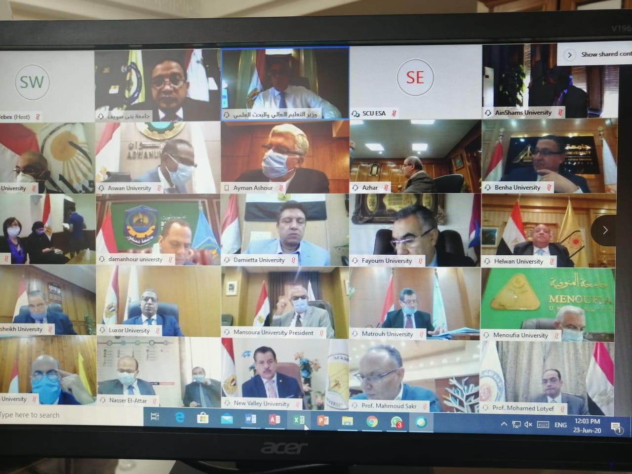 اجتماع المجلس الأعلى للجامعات (2)