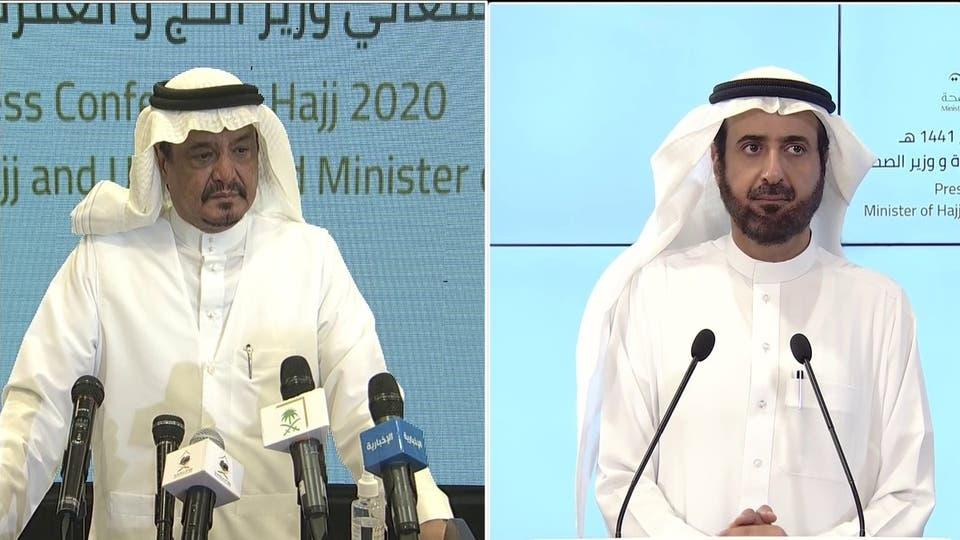 وزيرا الحج والصحة السعوديان خلال المؤتمر الصحفى أمس