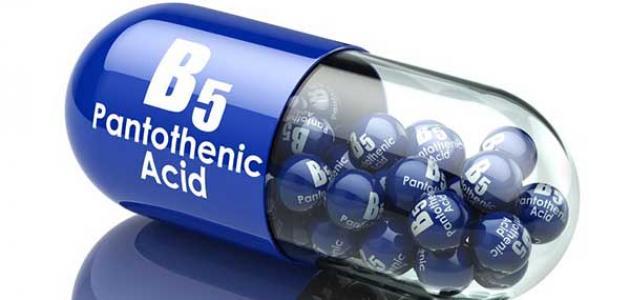 فوائد فيتامين ب5  ب