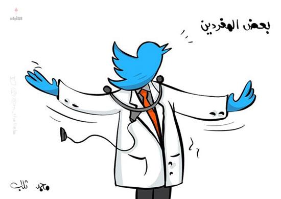 الانباء-الكويتية