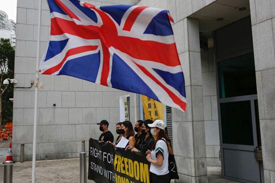 تقدم مجموعات النقابات رسائل عريضة إلى القنصلية العامة البريطانية - قبل يومين (1)
