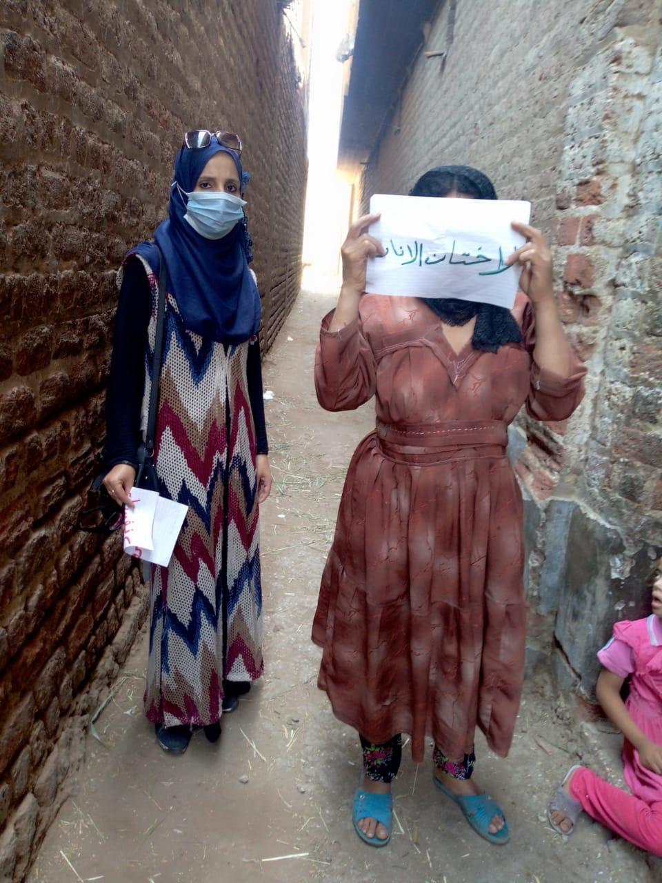 حملة أحميها من الختان (2)