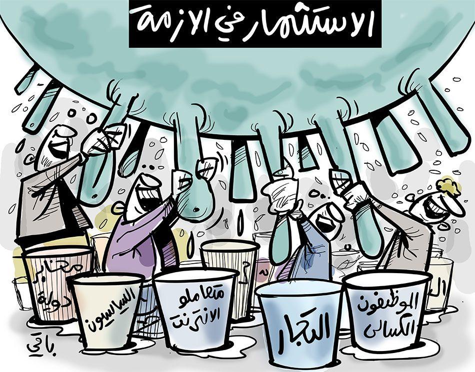 كاريكاتير صحيفة الشروق الجزائرية