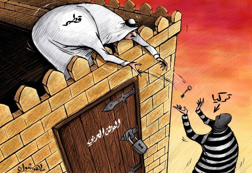قطر تسلم لصوص تركيا مفتاح الوطن العربى