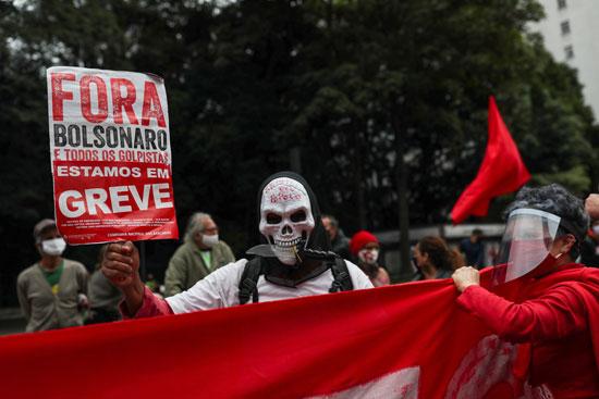 مسيرة-ضد-الرئيس-البرازيلى