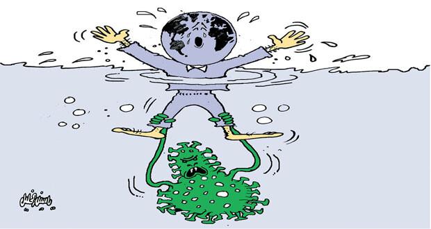العالم يقاوم الغرق فى بحر كورونا