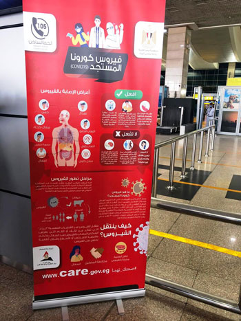 رئيس المطارات يبدأ جولته بمبانى مطار القاهرة استعدادا لبدء الرحلات (10)