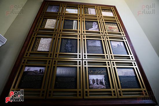 لوحات تعرفيه داخل القصر