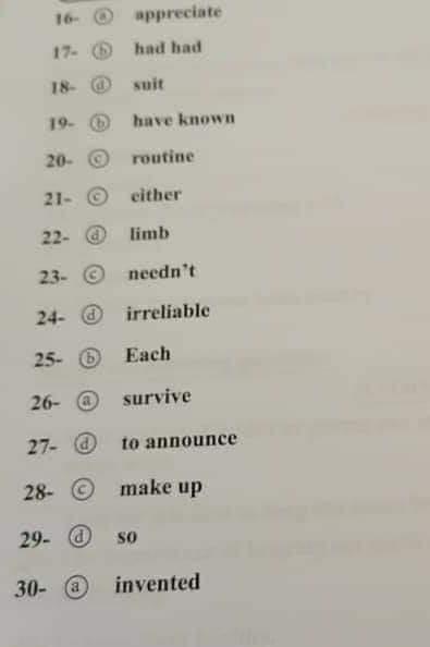 """""""بالصور"""" نموذج اجابة امتحان الانجليزي 2020"""