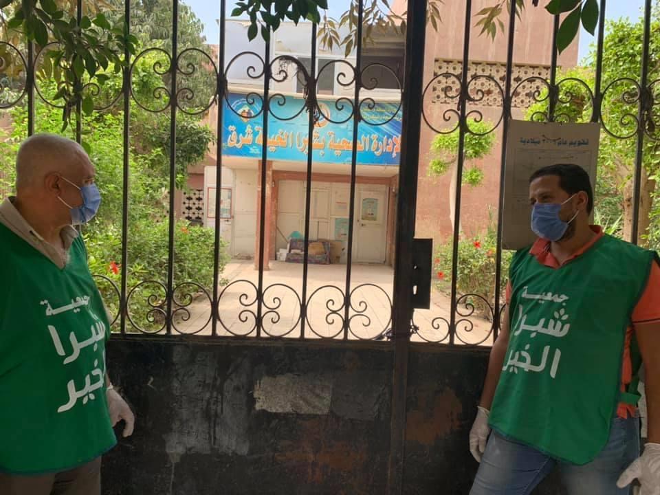 الإدارة الصحية بشرق شبرا الخيمة