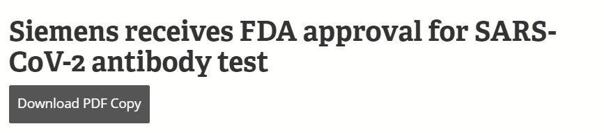 الموافقة على اختبار اجسام مضادة