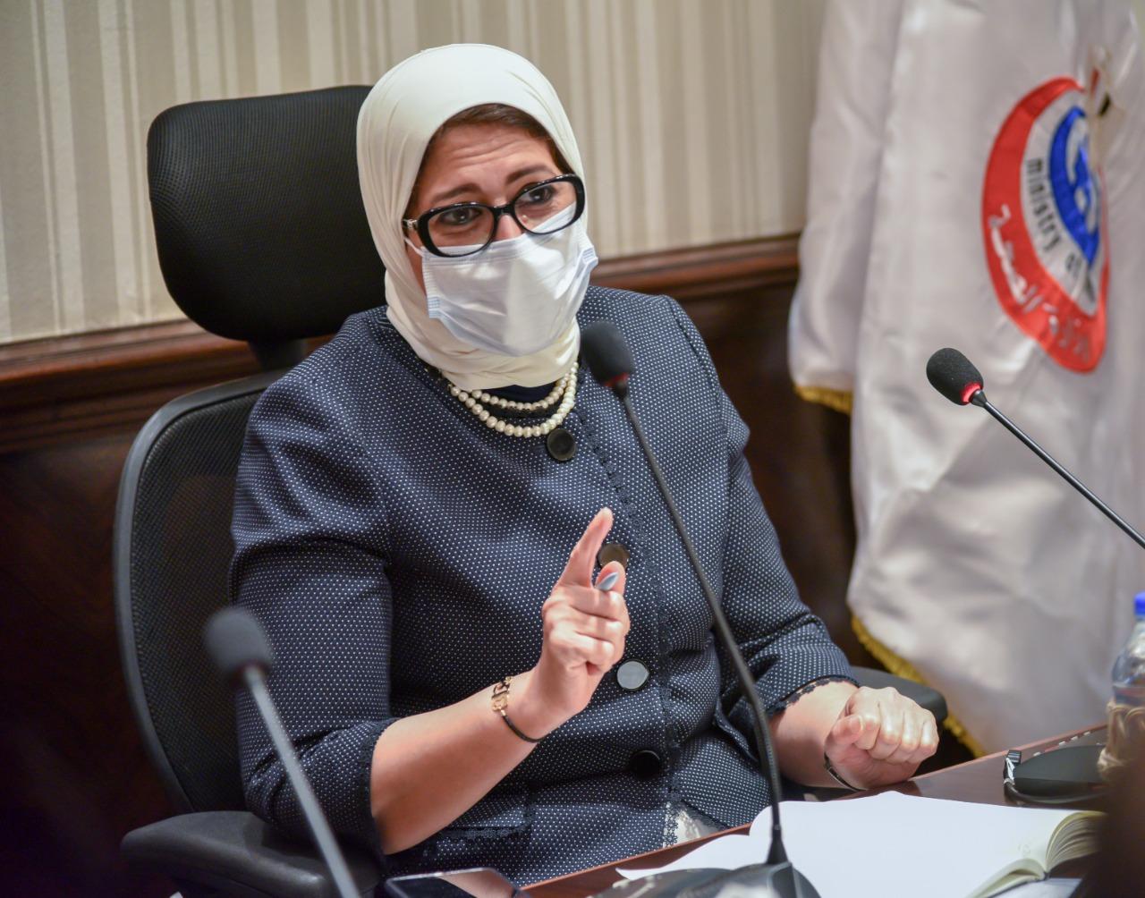 وزيرة الصحة خلال اجتماع عقدته بممثلين عن شركات الأدوية (2)