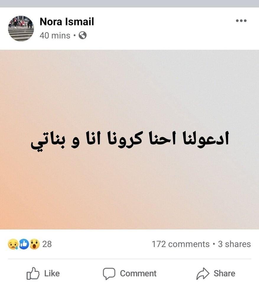 38991-زوجة-أحمد-فتحي