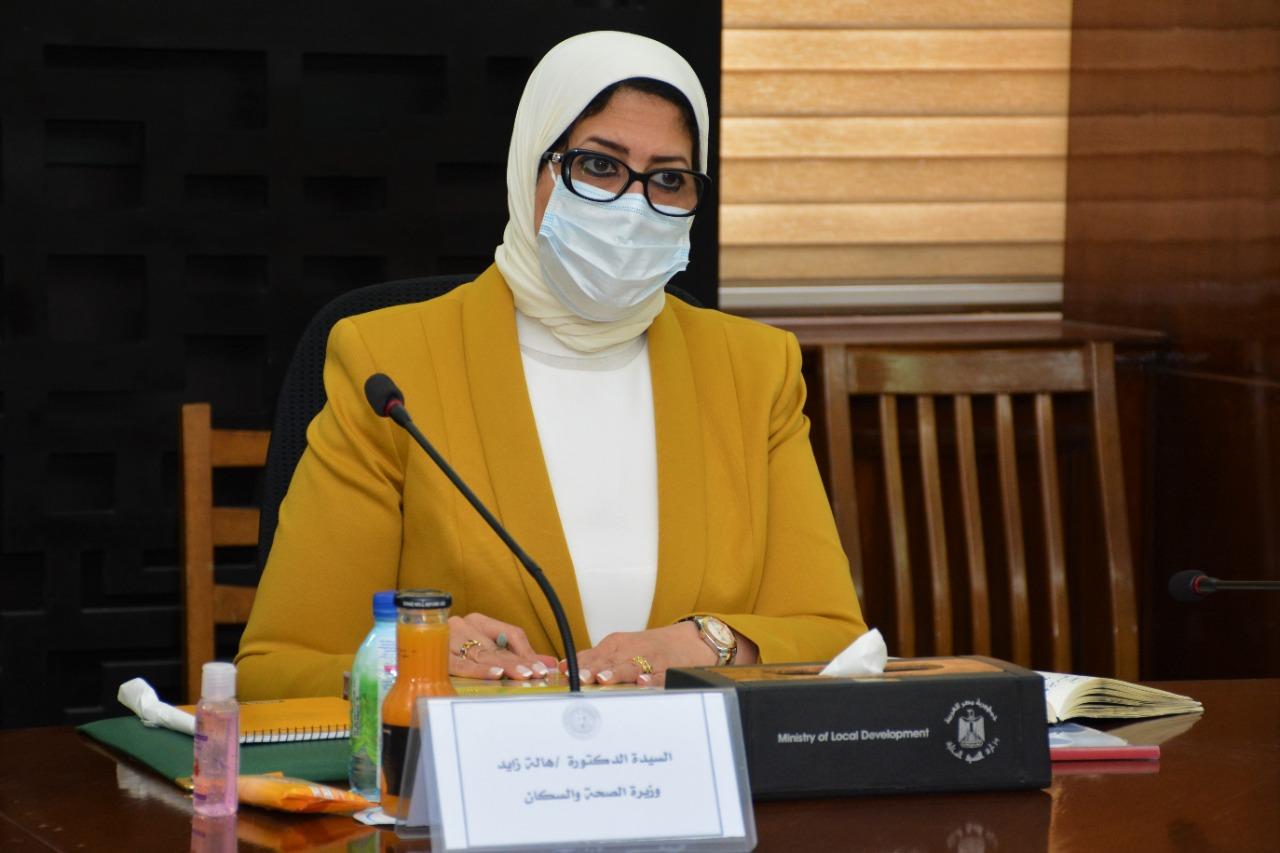 جانب من لقاء وزيرة الصحة ووزير التنمية المحلية (5)