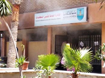 يوم الحرائق فى الإسكندرية (3)